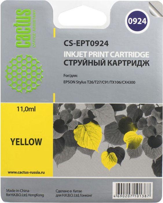Cactus CS-EPT0924, Yellow картридж струйный для Epson Stylus C91/CX4300/T26/T27/TX106/TX109/TX117/TX119CS-EPT0924Картридж Cactus CS-EPT0924 для струйных принтеров Epson Stylus C91/CX4300/T26/T27/TX106/TX109/TX117/TX119. Расходные материалы Cactus для печати максимизируют характеристики принтера. Обеспечивают повышенную четкость изображения и плавность переходов оттенков и полутонов, позволяют отображать мельчайшие детали изображения. Обеспечивают надежное качество печати.