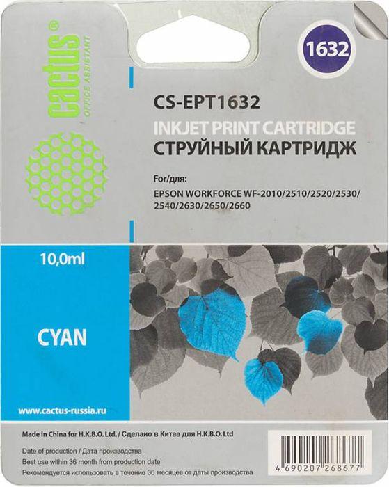 Cactus CS-EPT1632, Cyan картридж струйный для Epson WF-2010/2510/2520/2530/2540/2630/2650/2660CS-EPT1632Картридж Cactus CS-EPT1632 для струйных принтеров Epson WF-2010/2510/2520/2530/2540/2630/2650/2660. Расходные материалы Cactus для печати максимизируют характеристики принтера. Обеспечивают повышенную четкость изображения и плавность переходов оттенков и полутонов, позволяют отображать мельчайшие детали изображения. Обеспечивают надежное качество печати.