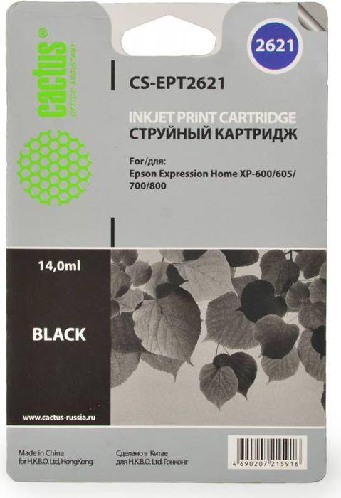Cactus CS-EPT2621, Black картридж струйный для Epson Expression Home XP-600/605/700/800CS-EPT2621Картридж струйный Cactus CS-EPT2621 черный для Epson. Расходные материалы Cactus для лазерной печати максимизируют характеристики принтера. Обеспечивают повышенную чёткость чёрного текста и плавность переходов оттенков серого цвета и полутонов, позволяют отображать мельчайшие детали изображения. Гарантируют надежное качество печати.
