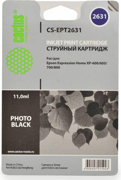 Cactus CS-EPT2631, Photo Black картридж струйный для Epson Expression Home XP-600/605/700/800