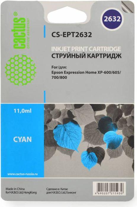 Cactus CS-EPT2632, Cyan картридж струйный для Epson Expression Home XP-600/605/700/800