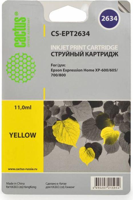 Cactus CS-EPT2634, Yellow картридж струйный для Epson Expression Home XP-600/605/700/800