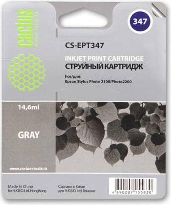 Cactus CS-EPT347, Gray картридж струйный для Epson Stylus Photo 2100