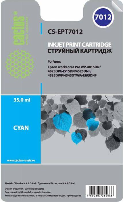 Cactus CS-EPT7012, Cyan картридж струйный для Epson WF-4015/4020/4025/4095/4515/4525CS-EPT7012Картридж Cactus CS-EPT7012 для струйных принтеров Epson WF-4015/4020/4025/4095/4515/4525. Расходные материалы Cactus для печати максимизируют характеристики принтера. Обеспечивают повышенную четкость изображения и плавность переходов оттенков и полутонов, позволяют отображать мельчайшие детали изображения. Обеспечивают надежное качество печати.