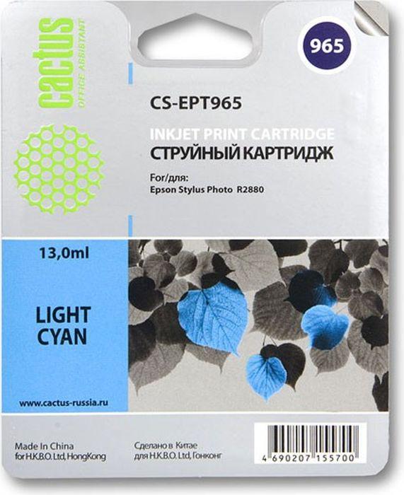 Cactus CS-EPT965, Light Cyan картридж струйный для Epson Stylus Photo R2880