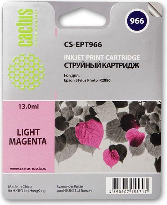 Cactus CS-EPT966, Light Magenta картридж струйный для Epson Stylus Photo R2880