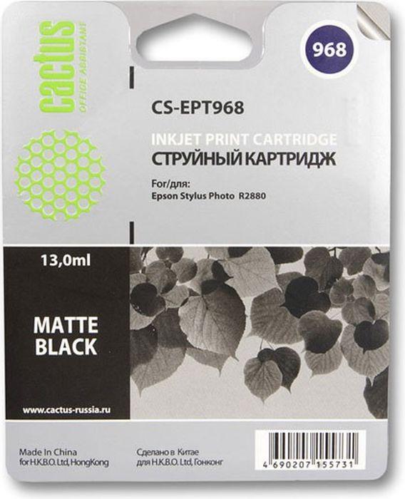 Cactus CS-EPT968, Matte Black матовый картридж струйный для Epson Stylus Photo R2880CS-EPT968Картридж Cactus S-EPT968 для струйных принтеров Epson Stylus Photo R2880. Расходные материалы Cactus для печати максимизируют характеристики принтера. Обеспечивают повышенную четкость изображения и плавность переходов оттенков и полутонов, позволяют отображать мельчайшие детали изображения. Обеспечивают надежное качество печати.