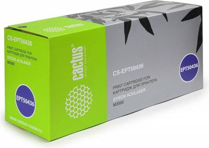 Cactus CS-EPT50436, Black тонер-картридж для Epson AL M2000CS-EPT50436Тонер Картридж Cactus CS-EPT50436 черный для Epson AL M2000 (3500стр.)