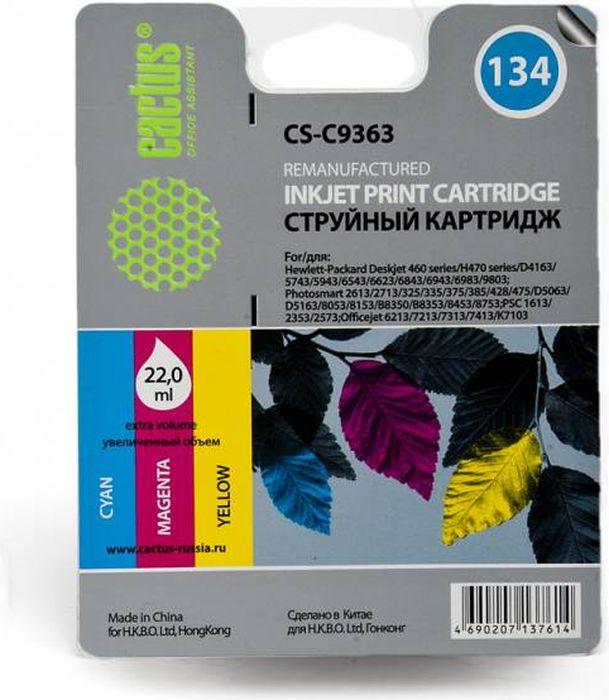Cactus CS-C9363 №134, Cyan Magenta Yellow картридж струйный для HP DJ 460series/5740/5743/5793/5940/5943/6540/6543/6620/6623CS-C9363Картридж Cactus CS-C9363 №134 для струйных принтеров HP DeskJet 460series/5740/5743/5793/5940/5943/6540/6543/6620/6623 Расходные материалы Cactus для печати максимизируют характеристики принтера. Обеспечивают повышенную четкость изображения и плавность переходов оттенков и полутонов, позволяют отображать мельчайшие детали изображения. Обеспечивают надежное качество печати.