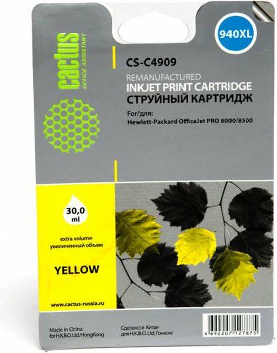Cactus CS-C4909 №940, Yellow картридж струйный для HP DJ Pro 8000/8500CS-C4909Картридж Cactus CS-C4909 №940 для струйных принтеров HP DJ Pro 8000/8500. Расходные материалы Cactus для печати максимизируют характеристики принтера. Обеспечивают повышенную четкость изображения и плавность переходов оттенков и полутонов, позволяют отображать мельчайшие детали изображения. Обеспечивают надежное качество печати.