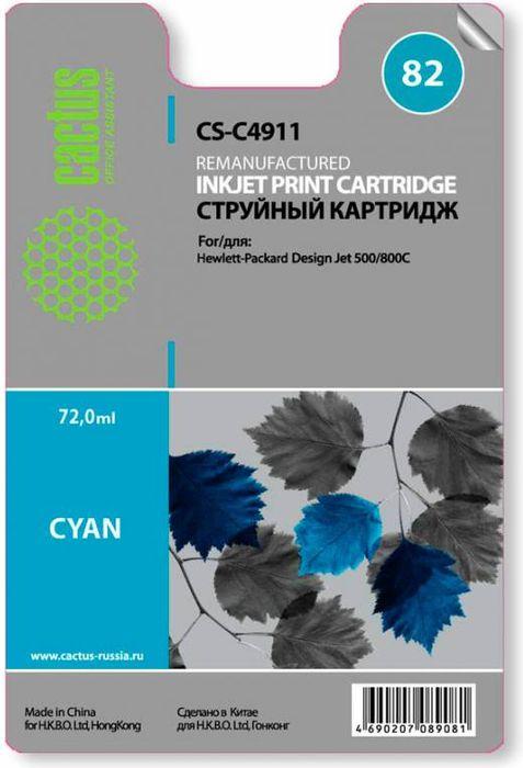 Cactus CS-C4911 №82, Cyan картридж струйный для HP DJ 500/800CCS-C4911Картридж Cactus CS-C4911 №82 для струйных принтеров HP DJ 500/800C. Расходные материалы Cactus для печати максимизируют характеристики принтера. Обеспечивают повышенную четкость изображения и плавность переходов оттенков и полутонов, позволяют отображать мельчайшие детали изображения. Обеспечивают надежное качество печати.