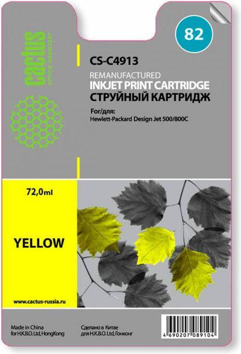 Cactus CS-C4913 №82, Yellow картридж струйный для HP DJ 500/800CCS-C4913Картридж Cactus CS-C4913 №82 для струйных принтеров HP DJ 500/800C. Расходные материалы Cactus для печати максимизируют характеристики принтера. Обеспечивают повышенную четкость изображения и плавность переходов оттенков и полутонов, позволяют отображать мельчайшие детали изображения. Обеспечивают надежное качество печати.