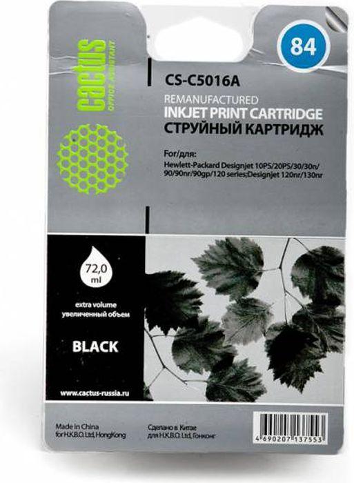 Cactus CS-C5016A №84, Black картридж струйный для HP DJ 10PS/20PS/30GP/50PS/90/120/130DECS-C5016AКартридж Cactus CS-C5016A №84 для струйных принтеров HP DJ 10PS/20PS/30GP/50PS/90/120/130DE. Расходные материалы Cactus для печати максимизируют характеристики принтера. Обеспечивают повышенную четкость изображения и плавность переходов оттенков и полутонов, позволяют отображать мельчайшие детали изображения. Обеспечивают надежное качество печати.