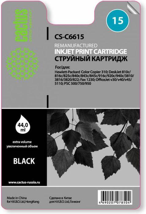 Cactus CS-C6615 №15, Black картридж струйный для HP CC 310/DJ 810c/816c/825c/840c/916c/920c/940c/3810/3816/3820/3822/Fax 1230/DJ v30/v40/v45/ 5110/PSC 500/750/950CS-C6615Картридж Cactus CS-C6615 №15 для струйных устройств HP Color Copier, DeskJet, Fax b OfficeJet. Расходные материалы Cactus для печати максимизируют характеристики принтера. Обеспечивают повышенную четкость изображения и плавность переходов оттенков и полутонов, позволяют отображать мельчайшие детали изображения. Обеспечивают надежное качество печати.