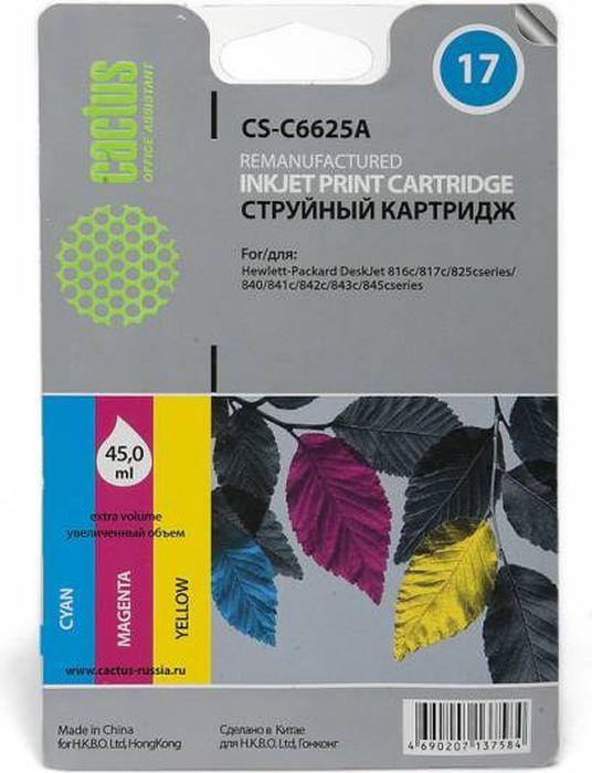 Cactus CS-C6625A, Color картридж струйный для HP DeskJet 816c/817c/825c/840/841c/842c/843c/845cCS-C6625AКартридж Cactus CS-C6625A для струйных принтеров HP DJ 816c/817c/825c/840/841c/842c/843c/845c Расходные материалы Cactus для печати максимизируют характеристики принтера. Обеспечивают повышенную четкость изображения и плавность переходов оттенков и полутонов, позволяют отображать мельчайшие детали изображения. Обеспечивают надежное качество печати.