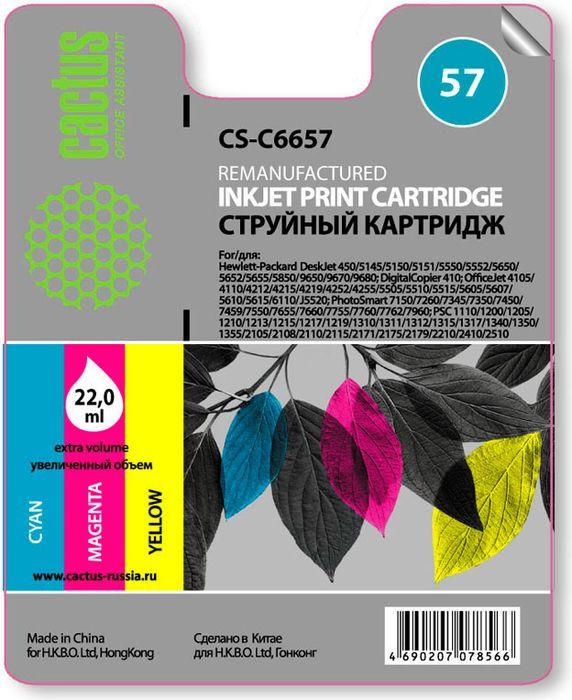 Cactus CS-C6657 №57, Color картридж струйный для HP 450/5145/5150/5151/5550/5552/0/2/CS-C6657Картридж Cactus CS-C6657 №57 для струйных принтеров HP 450/5145/5150/5151/5550/5552/0/2/. Расходные материалы Cactus для печати максимизируют характеристики принтера. Обеспечивают повышенную четкость изображения и плавность переходов оттенков и полутонов, позволяют отображать мельчайшие детали изображения. Обеспечивают надежное качество печати.