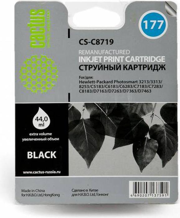 Cactus CS-C8719 №177XL, Black картридж струйный для HP 3100/3110/3207/3210/3213/3214/3308/8250/8253/C5140CS-C8719Картридж Cactus CS-C8719 №177XL для струйных принтеров HP 3100/3110/3207/3210/3213/3214/3308/8250/8253/C5140. Расходные материалы Cactus для печати максимизируют характеристики принтера. Обеспечивают повышенную четкость изображения и плавность переходов оттенков и полутонов, позволяют отображать мельчайшие детали изображения. Обеспечивают надежное качество печати.