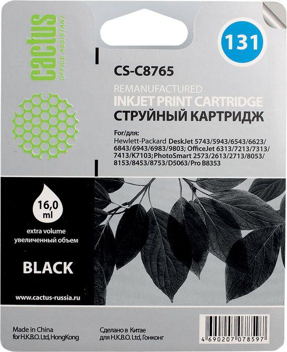 Cactus CS-C8765 №131, Black картридж струйный для HP DJ 5743/6543/6983/9803/DJ 6313/7213/K7103/PS 2573/8053/D5063/Pro B8353CS-C8765Картридж Cactus CS-C8765 №131 для струйных принтеров HP DJ 5743/5943/6543/6623/6843/6943/6983/9803/DJ 6313/7213/7313/7413/K7103/PS 2573/2613/2713/8053/8153/8453/8753/D5063/Pro B8353. Расходные материалы Cactus для печати максимизируют характеристики принтера. Обеспечивают повышенную четкость изображения и плавность переходов оттенков и полутонов, позволяют отображать мельчайшие детали изображения. Обеспечивают надежное качество печати.