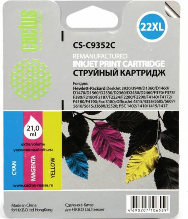 Cactus CS-C9352C №22XL, Color картридж струйный для HP DJ 3920/3940/D1360/D1460/D1470/D1560/D2330/D2360CS-C9352CКартридж Cactus CS-C9352C №22XL для струйных принтеров HP DeskJet 3920/3940/D1360/D1460/D1470/D1560/D2330/D2360 Расходные материалы Cactus для печати максимизируют характеристики принтера. Обеспечивают повышенную четкость изображения и плавность переходов оттенков и полутонов, позволяют отображать мельчайшие детали изображения. Обеспечивают надежное качество печати.