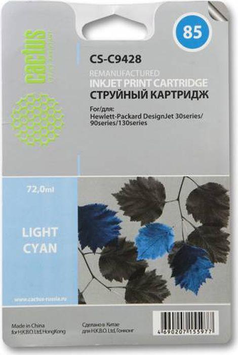 Cactus CS-C9428 №85, Light Cyan картридж струйный для HP DJ 30/130CS-C9428Картридж Cactus CS-C9428 №85 для струйных принтеров HP DJ 30/130. Расходные материалы Cactus для печати максимизируют характеристики принтера. Обеспечивают повышенную четкость изображения и плавность переходов оттенков и полутонов, позволяют отображать мельчайшие детали изображения. Обеспечивают надежное качество печати.