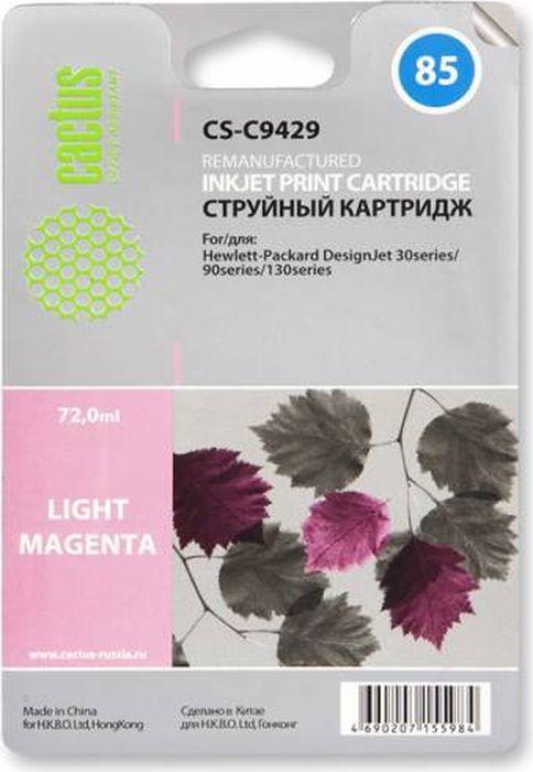 Cactus CS-C9429 №85, Light Magenta картридж струйный для HP DJ 30/130CS-C9429Картридж Cactus CS-C9429 №85 для струйных принтеров HP DJ 30/130. Расходные материалы Cactus для печати максимизируют характеристики принтера. Обеспечивают повышенную четкость изображения и плавность переходов оттенков и полутонов, позволяют отображать мельчайшие детали изображения. Обеспечивают надежное качество печати.