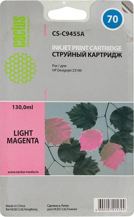 Cactus CS-C9455A №70, Light Magenta картридж струйный для HP DJ Z3100CS-C9455AКартридж Cactus CS-C9455A №70 для струйных принтеров HP DJ Z3100. Расходные материалы Cactus для струйной печати максимизируют характеристики принтера. Обеспечивают повышенную чёткость чёрного текста и плавность переходов оттенков серого цвета и полутонов, позволяют отображать мельчайшие детали изображения. Обеспечивают надежное качество печати.