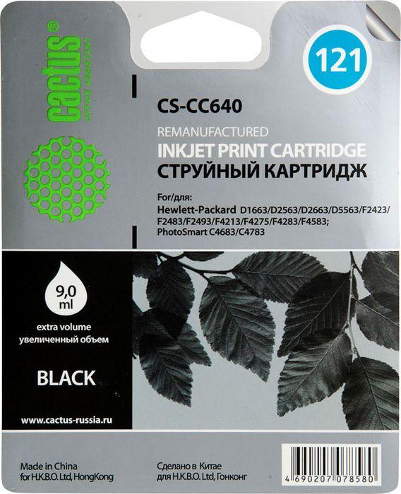 Cactus CS-CC640 №121, Black картридж струйный для HP DJ D1663/D2563/D5563/F2423//F4213/F4583/PS C4683/C4783CS-CC640Картридж Cactus CS-CC640 №121 для струйных принтеров HP DJ D1663/D2563/D2663/D5563/F2423/F2483/F2493/F4213/F4275/F4283/F4583/PS C4683/C4783. Расходные материалы Cactus для печати максимизируют характеристики принтера. Обеспечивают повышенную четкость изображения и плавность переходов оттенков и полутонов, позволяют отображать мельчайшие детали изображения. Обеспечивают надежное качество печати.