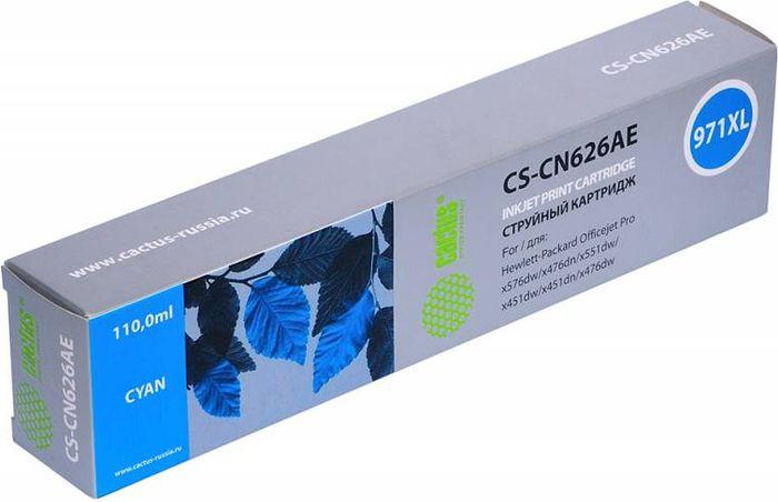 Cactus CS-CN626AE №971XL, Cyan картридж струйный для HP DJ Pro X476dw/X576dw/X451dwCS-CN626AEКартридж струйный Cactus CS-CN626AE №971XL голубой для HP DJ Pro X476dw/X576dw/X451dw