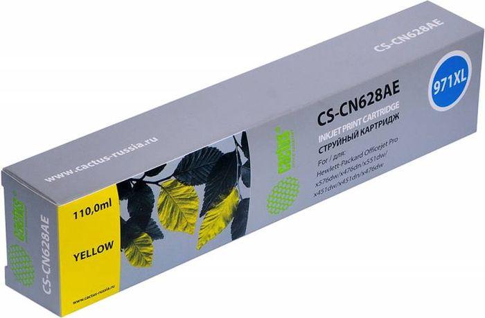 Cactus CS-CN628AE №971XL, Yellow картридж струйный для HP OfficeJet Pro X476dw/X576dw/X451dwCS-CN628AEКартридж струйный Cactus CS-CN628AE №971XL желтый для принтеров HP OfficeJet Pro. Расходные материалы Cactus для печати максимизируют характеристики принтера. Обеспечивают повышенную четкость изображения и плавность переходов оттенков и полутонов, позволяют отображать мельчайшие детали изображения. Обеспечивают надежное качество печати.
