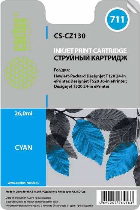 Cactus CS-CZ130 №711, Cyan картридж струйный для HP DJ T120/T520CS-CZ130Картридж Cactus CS-CZ130 №711 для струйных принтеров HP DJ T120/T520. Расходные материалы Cactus для печати максимизируют характеристики принтера. Обеспечивают повышенную четкость изображения и плавность переходов оттенков и полутонов, позволяют отображать мельчайшие детали изображения. Обеспечивают надежное качество печати.