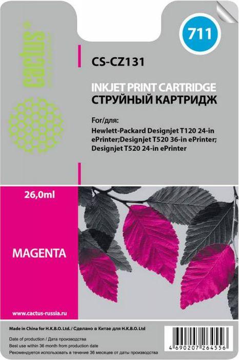 Cactus CS-CZ131 №711, Magenta картридж струйный для HP DJ T120/T520CS-CZ131Картридж струйный Cactus CS-CZ131 №711 пурпурный для HP DJ T120/T520 (26мл)