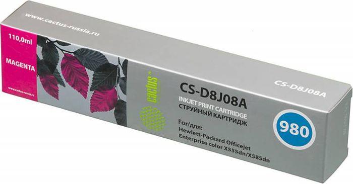 Cactus CS-D8J08A №980, Magenta картридж струйный для HP HP Officejet color X555dn/ X585dnCS-D8J08AКартридж Cactus CS-D8J08A №980 для струйных принтеров HP HP Officejet color X555dn/ X585dn. Расходные материалы Cactus для печати максимизируют характеристики принтера. Обеспечивают повышенную четкость изображения и плавность переходов оттенков и полутонов, позволяют отображать мельчайшие детали изображения. Обеспечивают надежное качество печати.