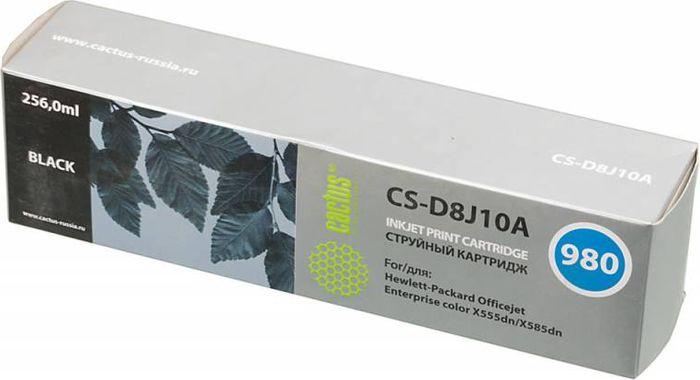 Cactus CS-D8J10A №980, Black картридж струйный для HP HP Officejet color X555dn/ X585dnCS-D8J10AКартридж струйный Cactus CS-D8J10A №980 черный для HP HP Officejet color X555dn/ X585dn (256мл)