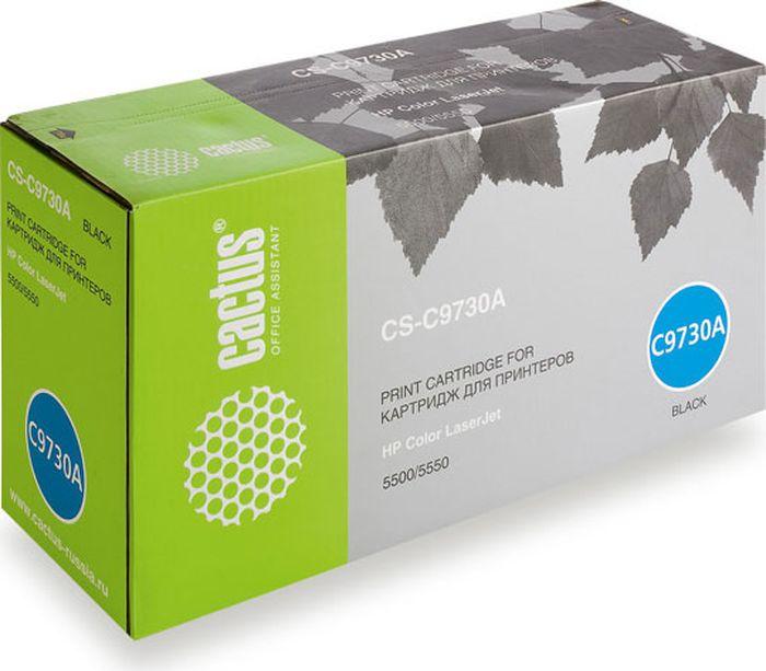 Cactus CS-C9730A, Black тонер-картридж для HP CLJ 5500/5550CS-C9730AТонер-картридж Cactus CS-C9730A для лазерных принтеров HP CLJ 5500/5550. Расходные материалы Cactus для лазерной печати максимизируют характеристики принтера. Обеспечивают повышенную чёткость чёрного текста и плавность переходов оттенков серого цвета и полутонов, позволяют отображать мельчайшие детали изображения. Гарантируют надежное качество печати.