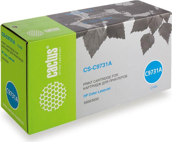 Cactus CS-C9731A, Cyan тонер-картридж для HP CLJ 5500/5550CS-C9731AТонер-картридж Cactus CS-C9731A для лазерных принтеров HP CLJ 5500/5550. Расходные материалы Cactus для лазерной печати максимизируют характеристики принтера. Обеспечивают повышенную чёткость чёрного текста и плавность переходов оттенков серого цвета и полутонов, позволяют отображать мельчайшие детали изображения. Гарантируют надежное качество печати.