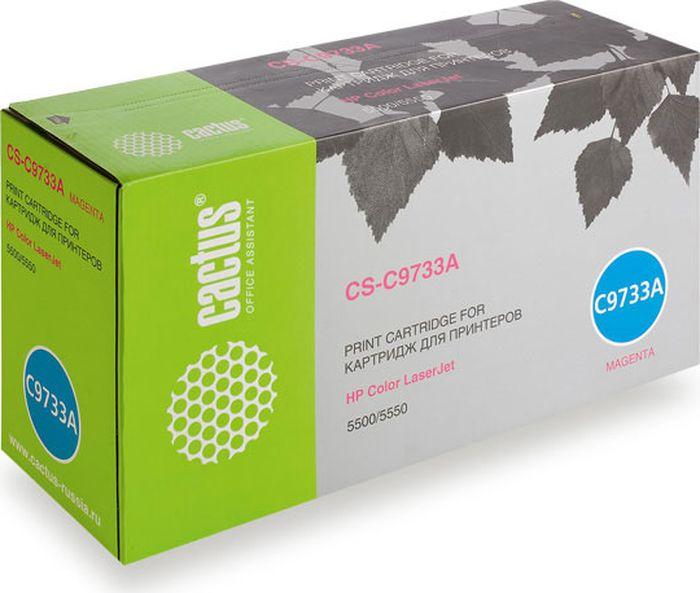 Cactus CS-C9733A, Magenta тонер-картридж для HP CLJ 5500/5550CS-C9733AТонер-картридж Cactus CS-C9733A для лазерных принтеров HP CLJ 5500/5550. Расходные материалы Cactus для лазерной печати максимизируют характеристики принтера. Обеспечивают повышенную чёткость чёрного текста и плавность переходов оттенков серого цвета и полутонов, позволяют отображать мельчайшие детали изображения. Гарантируют надежное качество печати.