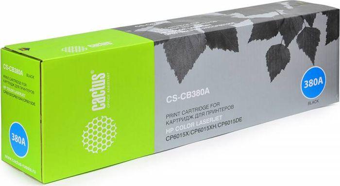 Cactus CS-CB380A, Black тонер-картридж для HP CLJ CP6015X/6015XH/6015DECS-CB380AТонер-картридж Cactus CS-CB380A для лазерных принтеров HP CLJ CP6015X/6015XH/6015DE. Расходные материалы Cactus для лазерной печати максимизируют характеристики принтера. Обеспечивают повышенную чёткость чёрного текста и плавность переходов оттенков серого цвета и полутонов, позволяют отображать мельчайшие детали изображения. Гарантируют надежное качество печати.