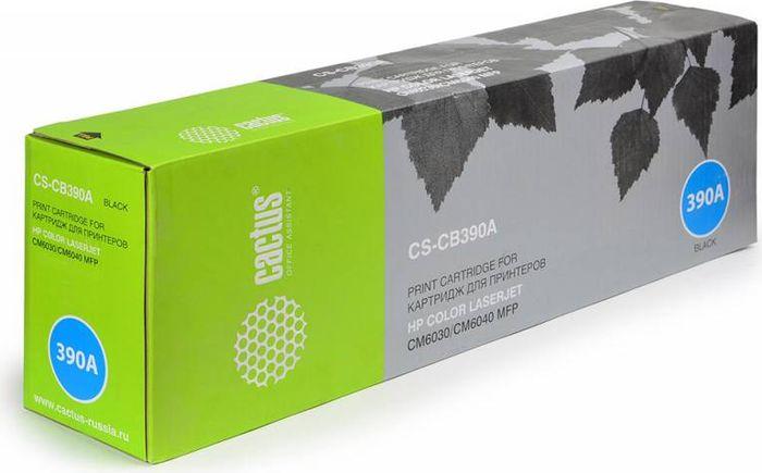 Cactus CS-CB390A, Black тонер-картридж для HP CLJ CM6030/CM6040/CP6015CS-CB390AТонер-картридж Cactus CS-CB390A для лазерных принтеров HP CLJ CM6030/CM6040/CP6015. Расходные материалы Cactus для лазерной печати максимизируют характеристики принтера. Обеспечивают повышенную чёткость чёрного текста и плавность переходов оттенков серого цвета и полутонов, позволяют отображать мельчайшие детали изображения. Гарантируют надежное качество печати.