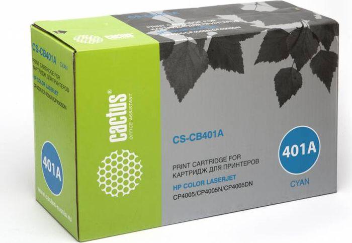 Cactus CS-CB401A, Cyan тонер-картридж для HP CLJ CP4005/CP4005DN/CP4005NCS-CB401AТонер-картридж Cactus CS-CB401A для лазерных принтеров HP CLJ CP4005/CP4005DN/CP4005N. Расходные материалы Cactus для лазерной печати максимизируют характеристики принтера. Обеспечивают повышенную чёткость чёрного текста и плавность переходов оттенков серого цвета и полутонов, позволяют отображать мельчайшие детали изображения. Гарантируют надежное качество печати.