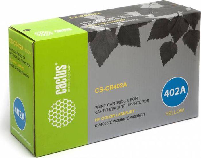 Cactus CS-CB402A, Yellow тонер-картридж для HP CLJ CP4005/CP4005DN/CP4005NCS-CB402AТонер-картридж Cactus CS-CB402A для лазерных принтеров HP CLJ CP4005/CP4005DN/CP4005N. Расходные материалы Cactus для лазерной печати максимизируют характеристики принтера. Обеспечивают повышенную чёткость чёрного текста и плавность переходов оттенков серого цвета и полутонов, позволяют отображать мельчайшие детали изображения. Гарантируют надежное качество печати.