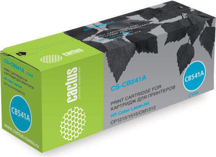 Cactus CS-CB541A, Cyan тонер-картридж для HP CLJ CP1215/1515/CM1312CS-CB541AТонер-картридж Cactus CS-CB541A для лазерных принтеров HP CLJ CP1215/1515/CM1312. Расходные материалы Cactus для лазерной печати максимизируют характеристики принтера. Обеспечивают повышенную чёткость чёрного текста и плавность переходов оттенков серого цвета и полутонов, позволяют отображать мельчайшие детали изображения. Гарантируют надежное качество печати.