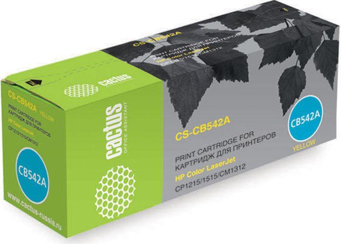 Cactus CS-CB542A, Yellow тонер-картридж для HP CLJ CP1215/1515/CM1312CS-CB542AТонер-картридж Cactus CS-CB542A для лазерных принтеров HP CLJ CP1215/1515/CM1312. Расходные материалы Cactus для лазерной печати максимизируют характеристики принтера. Обеспечивают повышенную чёткость чёрного текста и плавность переходов оттенков серого цвета и полутонов, позволяют отображать мельчайшие детали изображения. Гарантируют надежное качество печати.