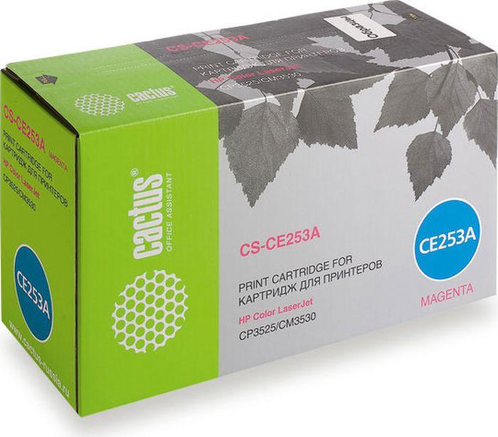 Cactus CS-CE253A, Magenta тонер-картридж для HP CLJ CP3525/ CM3530CS-CE253AТонер-картридж Cactus CS-CE253A для лазерных принтеров HP CLJ CP3525/CM3530. Расходные материалы Cactus для лазерной печати максимизируют характеристики принтера. Обеспечивают повышенную чёткость чёрного текста и плавность переходов оттенков серого цвета и полутонов, позволяют отображать мельчайшие детали изображения. Гарантируют надежное качество печати.