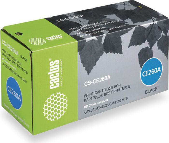 Cactus CS-CE260A, Black тонер-картридж для HP LJ CP4025/CP4525/CM4540CS-CE260AТонер-картридж Cactus CS-CE260A для лазерных принтеров HP LJ CP4025/CP4525/CM4540. Расходные материалы Cactus для лазерной печати максимизируют характеристики принтера. Обеспечивают повышенную чёткость чёрного текста и плавность переходов оттенков серого цвета и полутонов, позволяют отображать мельчайшие детали изображения. Гарантируют надежное качество печати.