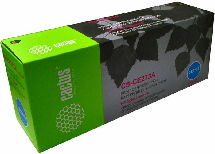 Cactus CS-CE273A, Magenta тонер-картридж для HP LJ Ent CP5525CS-CE273AТонер-картридж Cactus CS-CE273A для лазерных принтеров HP LJ Ent CP5525. Расходные материалы Cactus для лазерной печати максимизируют характеристики принтера. Обеспечивают повышенную чёткость чёрного текста и плавность переходов оттенков серого цвета и полутонов, позволяют отображать мельчайшие детали изображения. Гарантируют надежное качество печати.