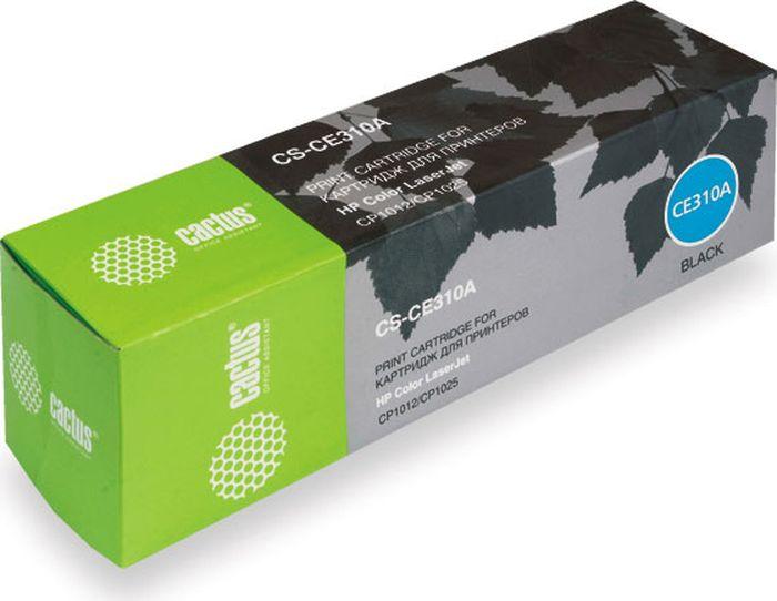 Cactus CS-CE310A, Black тонер-картридж для HP CLJ CP1012/CP1025CS-CE310AТонер-картридж Cactus CS-CE310A для лазерных принтеров HP CLJ CP1012/CP1025. Расходные материалы Cactus для лазерной печати максимизируют характеристики принтера. Обеспечивают повышенную чёткость чёрного текста и плавность переходов оттенков серого цвета и полутонов, позволяют отображать мельчайшие детали изображения. Гарантируют надежное качество печати.