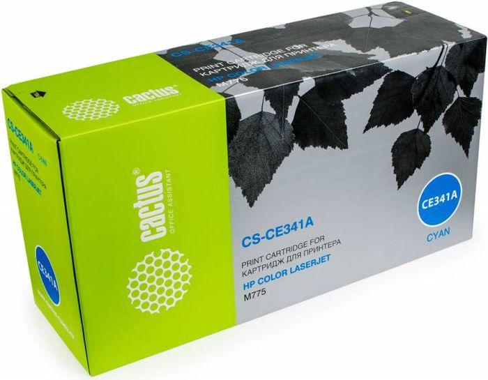 Cactus CS-CE341A, Cyan тонер-картридж для HP CLJ M775CS-CE341AТонер-картридж Cactus CS-CE341A для лазерных принтеров HP CLJ M775. Расходные материалы Cactus для лазерной печати максимизируют характеристики принтера. Обеспечивают повышенную чёткость чёрного текста и плавность переходов оттенков серого цвета и полутонов, позволяют отображать мельчайшие детали изображения. Гарантируют надежное качество печати.