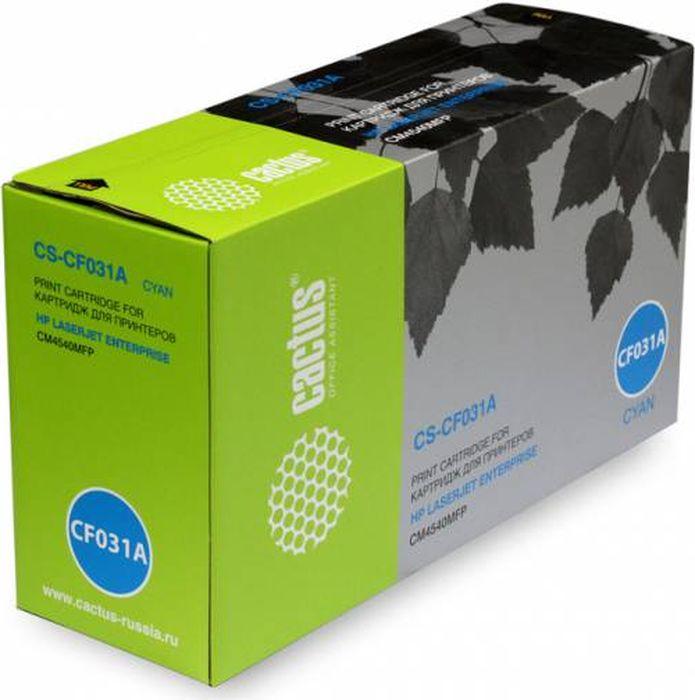 Cactus CS-CF031A, Cyan тонер-картридж для HP CLJ CM4540CS-CF031AТонер-картридж Cactus CS-CF031A для лазерных принтеров HP CLJ CM4540. Расходные материалы Cactus для лазерной печати максимизируют характеристики принтера. Обеспечивают повышенную чёткость чёрного текста и плавность переходов оттенков серого цвета и полутонов, позволяют отображать мельчайшие детали изображения. Гарантируют надежное качество печати.