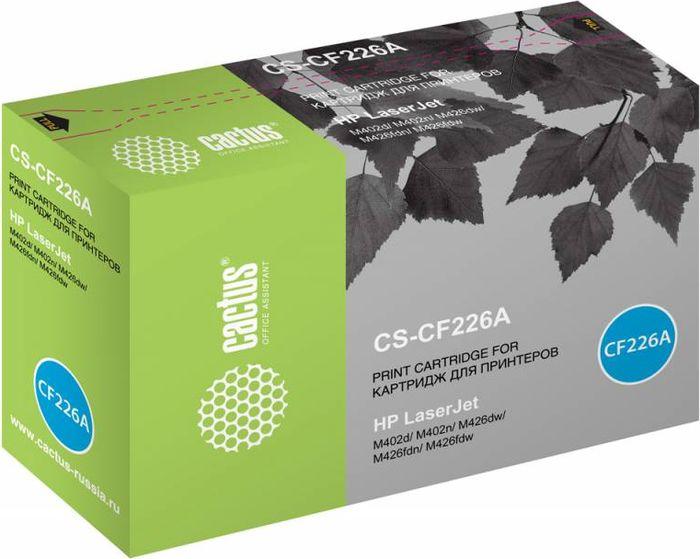 Cactus CS-CF226A, Black тонер-картридж для HP LJ M402d/M402n/M426dw/M426fdn/M426fdwCS-CF226AТонер-картридж Cactus CS-CF226A для лазерных принтеров HP LJ M402d/M402n/M426dw/M426fdn/M426fdw. Расходные материалы Cactus для лазерной печати максимизируют характеристики принтера. Обеспечивают повышенную чёткость чёрного текста и плавность переходов оттенков серого цвета и полутонов, позволяют отображать мельчайшие детали изображения. Гарантируют надежное качество печати.