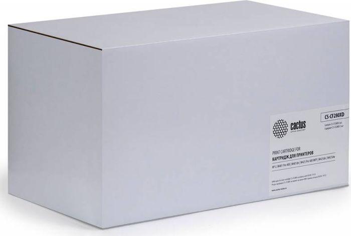 Cactus CS-CF280XD, Black тонер-картридж для HP LJ Pro 400/M401/M425 (2 шт)CS-CF280XDТонер Картридж Cactus CS-CF280XD черный x2уп. для HP LJ Pro 400/M401/M425